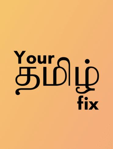 Tamil playlist