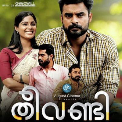 Top 15 Malayalam Film Albums of 2018   A Humming Heart