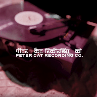 peter cat recording company - Where the Money Flows