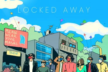 The Revisit Project Locked Away
