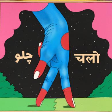chalo_music compilation