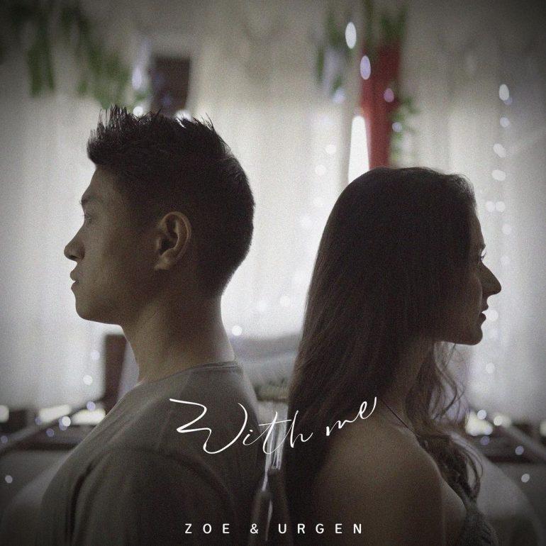 Zoe & Urgen